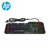 HP GAMING KB OMEN SEQUENCER