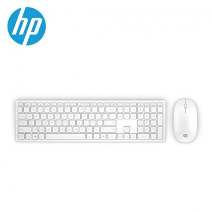 HP KB/MSE COMBO W/L PAVILION 800 (WHITE)