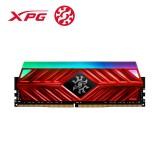 ADATA RAM D41 DDR4 3600 8GB (XPG) RED