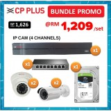 BUNDLE PROMO (IP CAM) - CP PLUS COSMIC NVR 1 SATA 4CH + IP CAMERA 1MP IR DOME + IP CAMERA 1MP BULLET IR 30m + 2TB HDD + TPLINK POE SWITCH 8-PORT GIGABIT DESKTOP POE EASY SMART SWITCH