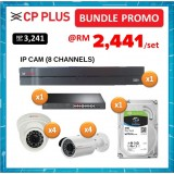 BUNDLE PROMO (IP CAM) - CP PLUS COSMIC NVR 1 SATA 8CH + IP CAMERA 2MP DOME IR + IP CAMERA 2MP BULLET IR + 4TB HDD + TPLINK POE SWITCH 16-PORT POE+ SWITCH