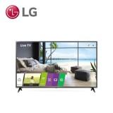 LG LFD UU (55UU660H) HTV