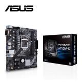 ASUS MB PRIME H410M-K (LGA1200)