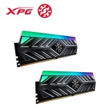 ADATA RAM D41 DDR4 3000 16GB (XPG) (8GB*2)