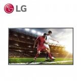 LG LFD UT (86UT640S) SUPERSIGN TV