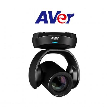 AVER USB CAM520 PRO (POE)