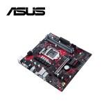 ASUS MB EX-B460M-V5 (1200)