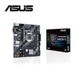 ASUS MB PRIME B460M-K (1200)