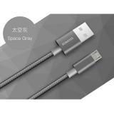 ROMOSS CABLE - LIGHTNING CB12N SPACE GRAY (CB12n-56G-03)