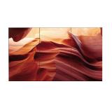 LG LFD LV (55LV75A-7B) VIDEOWALL