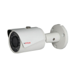 CP PLUS IP CAMERA 2MP BULLET IR