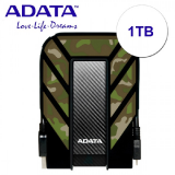 ADATA EXT HDD HD710M 2TB